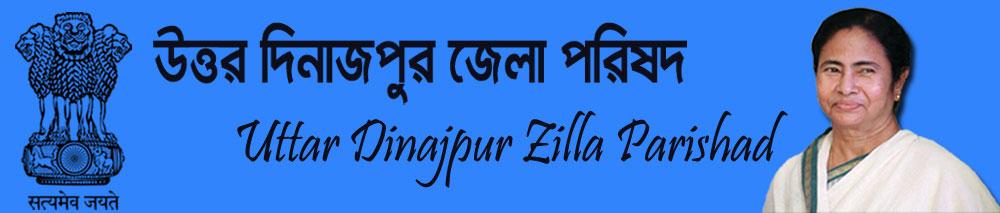 Uttar Dinajpur Zilla Parishad